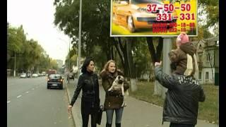 заказ такси Одесса ,такси Драйв (0482) 331-331(такси в Одессе,заказ такси,эконом такси Одесса,недорогое такси в Одессе ,телефон такси ,такси Драйв Одесса,..., 2011-11-10T12:40:33.000Z)