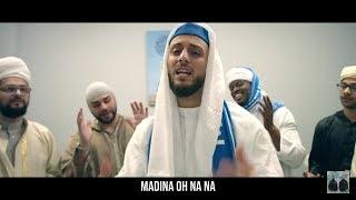 Mengagumkan remix lagu Havana versi Islami by deen squad
