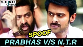 Prabhas Funny Counter to Jr.N.T.R Emotional Dialogues || Telugu Latest Comedy spoofs