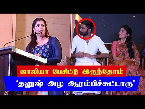 Dhanush Starts to Cry - Varalaxmi Sarathkumar Open Talk | Maari 2 | Sai Pallavi | Yuvan