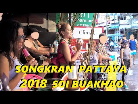 SONGKRAN 2018 PATTAYA April 12 to 19 Soi Buakhao + LK Metro 4K สงกรานต์ พัทยา