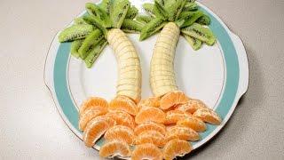 Красивая подача фруктов на праздничный стол