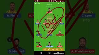 AUS VS SA 2ND ODI DREAM 11 TEAM & PLAYING 11 TEAM, GRAND LEAGUE TEAM, WHO WILL WIN NEWS