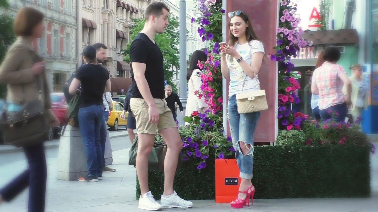 знакомство с красивой девушкой на улице