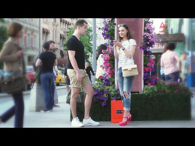 как начать знакомство с девушкой на улице