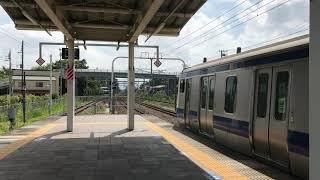 【発車芸】E531系 ひたち野うしく 上り