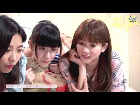 林逸欣Shara Lin 三立華劇《我的極品男友》cover (都是你害的+甜美的繩索+還原)