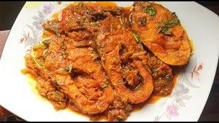 রুই মাছ ভুনা রেসিপি || Rui Mach Vuna|| Easy Rui Fish Curry