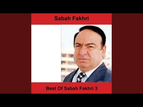 FAKHRI TÉLÉCHARGER GAWAB SABAH IB3ATLI