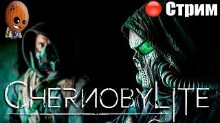 Chernobylite ➤Начало. Ужасы сталкеров. Тайны Чернобыля. ➤СТРИМ #1