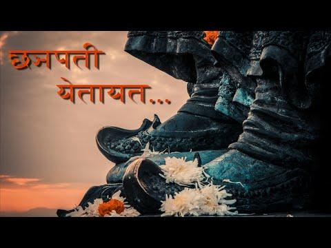 Shiv Jayanti Special Shivaji Maharaj Dj Song Full HD