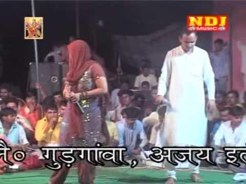राजबाला हिट रागनी // Jor kyu Jamave Piya // NDJ Music