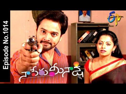 Naa Peru Meenakshi   21st April 2018   Full Episode No 1014  ETV Telugu