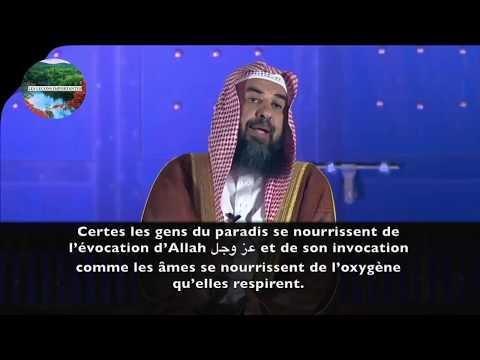 Les gens du paradis se nourrissent de l'évocation d'Allah - Sheikh Souleyman ar Rouhayli