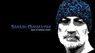 Siavash Ghomeyshi - Tardid 2014