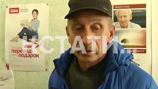 видео ОСАГО без допов в Нижнем Новгороде
