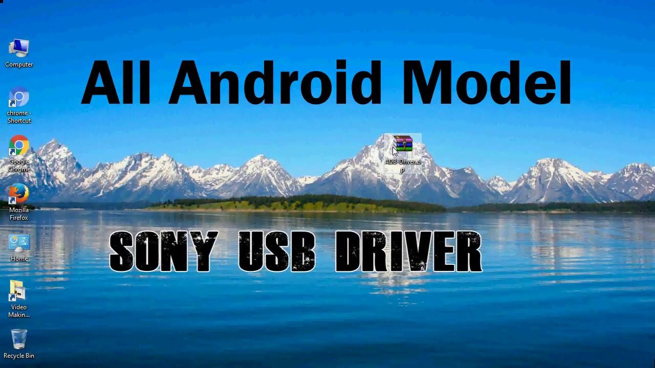 SONY USB FDU WINDOWS 7 64BIT DRIVER DOWNLOAD
