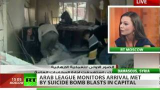 Deadly double suicide blasts shock Syria