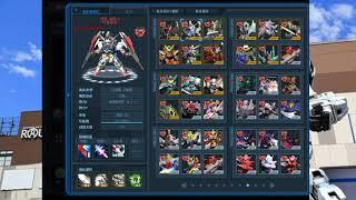[SDGO]SD鋼彈私服:台灣私服