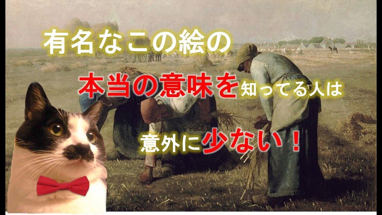 読み方 milet