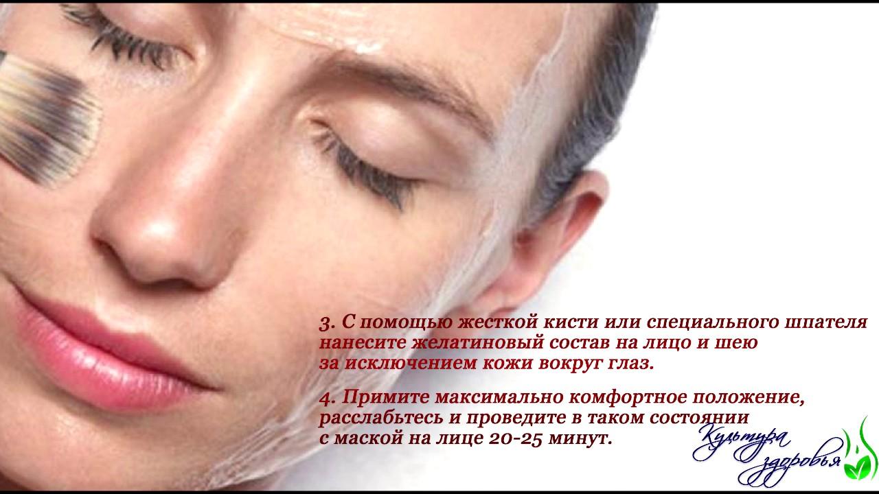Омолаживающая маска для лица из желатина