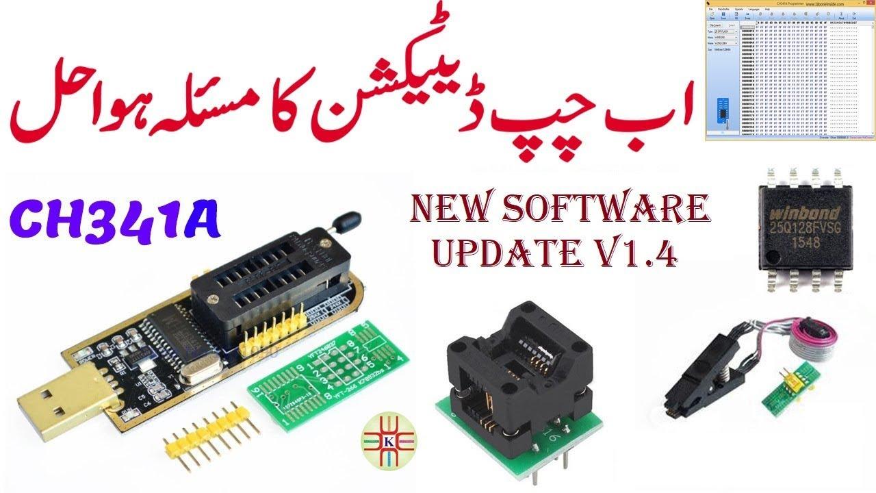 CH341A USB Mini Programmer New Software Update  Complete Guide in Urdu/Hindi