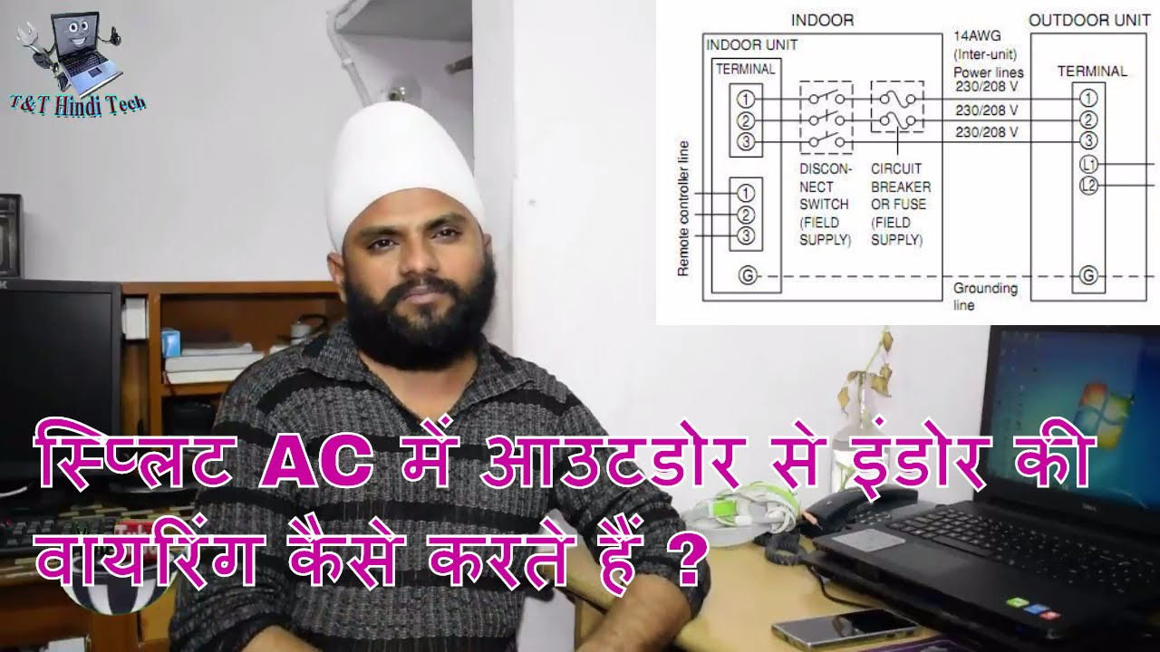 How To Do Indoor Wiring From Outdoor In Split Ac Hindi Youtube Mitsubishi System Diagram
