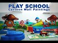 Play School Cartoon Wall Paintings | Elephant Wall Mural Art | Nursery Wall Murals | Wall Paintings
