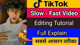 Tiktok Par Slowmotion Video Kaise Banaye | How To Make Slow-Fast Motion Video on Tiktok