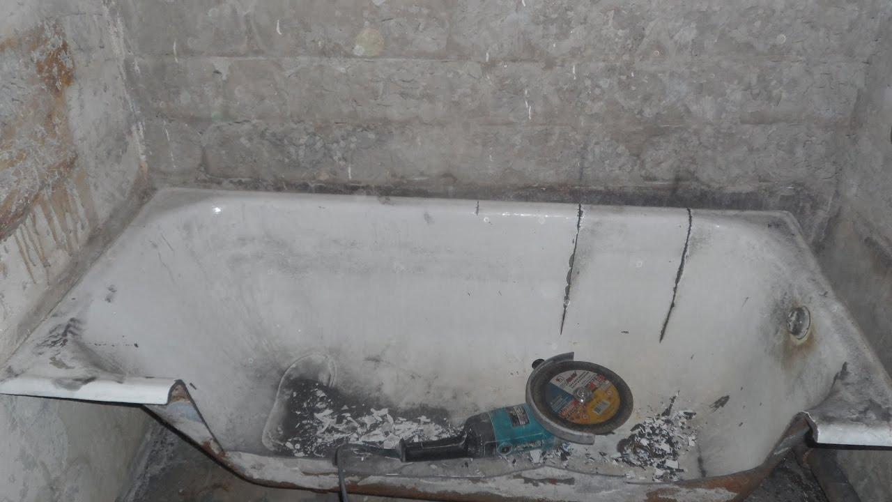 Демонтаж ванной видео