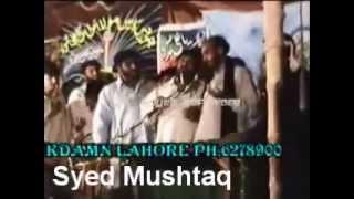 Zakir Najam Hussain Notak and Zakir Sabir Shah Behl and Zakir Amir Rubani (famous majlis)