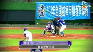 20140404-1 甲組春季聯賽 高雄大vs國訓藍 賽後Ending