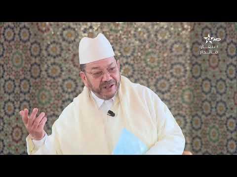 منجزات عائشة بنت الشاطئ واهم مؤلفاتها│ الشيخ مصطفى بنحمزة