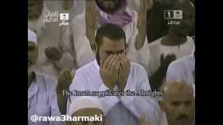 الشيخ ماهر المعيقلي يبكي ويبكي المصلين في دعاء مؤثر مبكي في آخر ليلة من رمضان ليلة 29 رمضان 1434