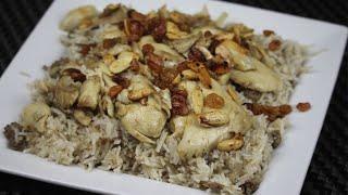 تحميل فيديو الارز مع الدجاج على الطريقة اللبنانية - الحلقة 68 - Amina is Cooking