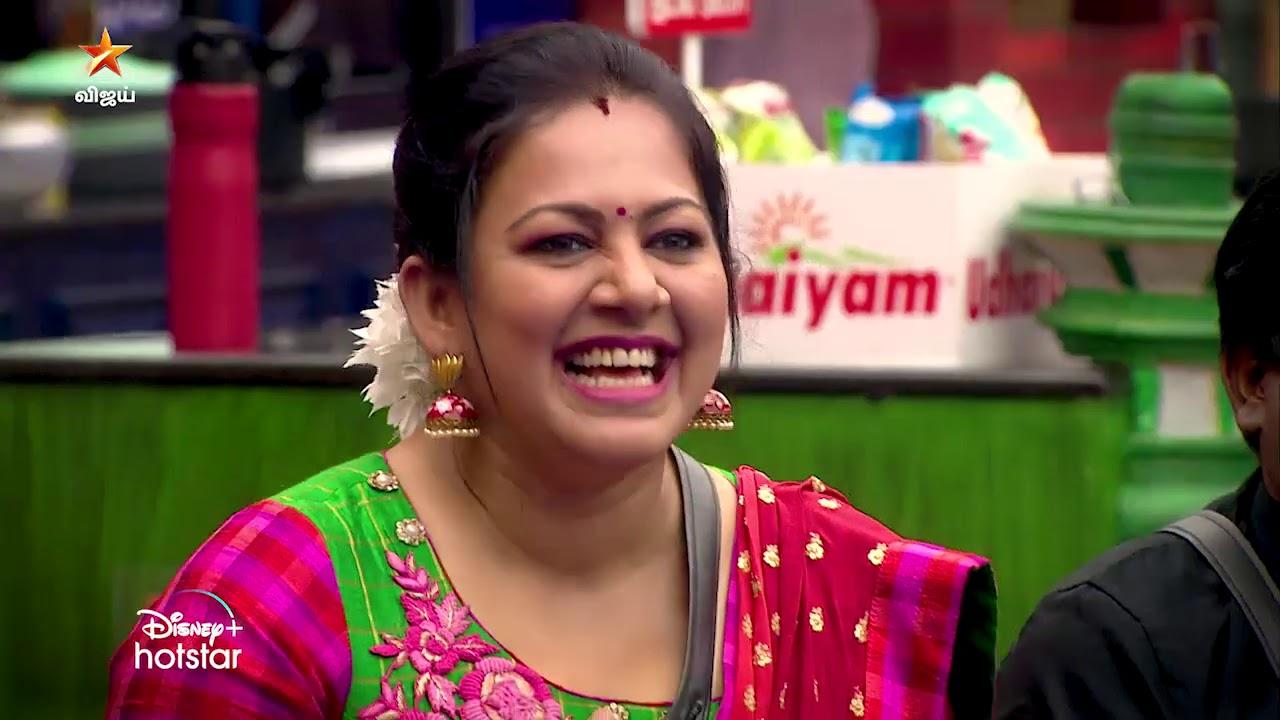 Download Bigg Boss Tamil Season 4  | 17th October 2020 - Promo 3