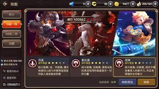 Erstellen Dark Avanger auf Dragon Nest M #AKMJ Gaming