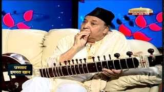 Shakhsiyat with Ustad Imrat Khan