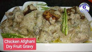 Gravy For Crabs