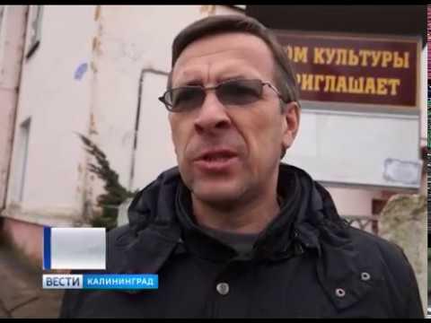 В посёлке под Славском отремонтируют спортивный зал