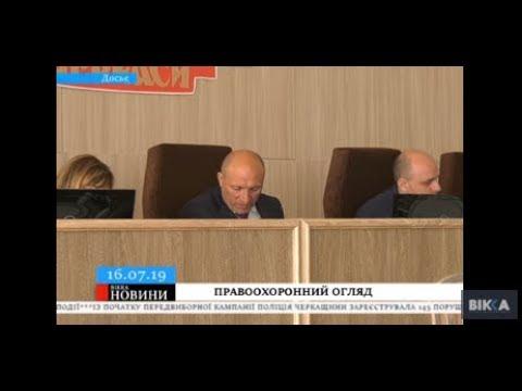 ТРК ВіККА: НАБУ провело обшуки у міського голови Черкас, – депутат