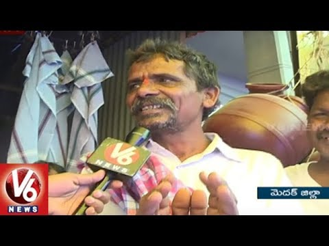 Special Report On Edupayala Vana Durga Jatara In Medak District | V6 News