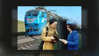 видео Железнодорожные билеты на поезда дальнего следования можно будет купить за 3 месяца