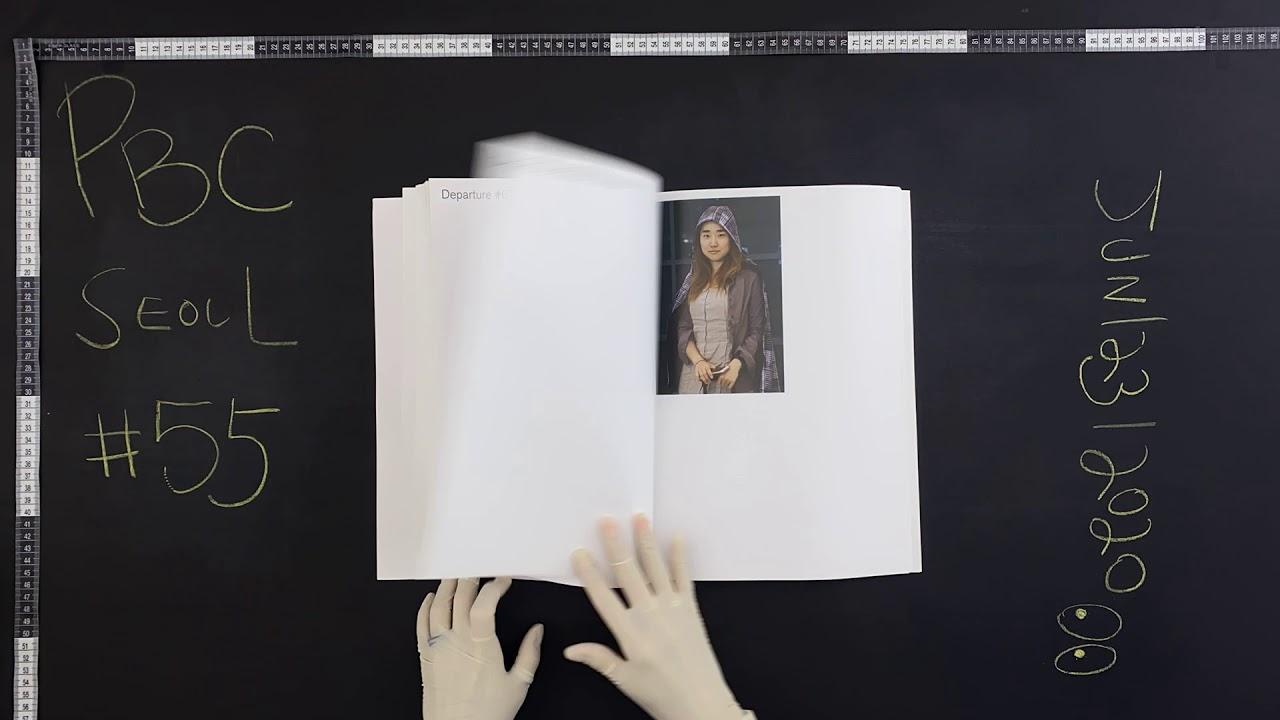 PHOTOBOOK_2020 #55 주황의 온전한 초상 | Joo Hwang's Her Portrait