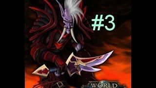 Прохождение за троллей #3 Победа в PvP WoW 6.2.4(Тролль жрец и шаман)