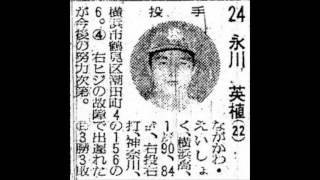 1978年 ヤクルトスワローズ 選手名鑑
