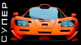 видео Современные возможности тюнинга автомобиля