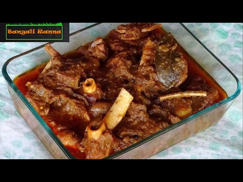 Mutton Kosha Recipe Bengali || খাসীর মাংস রান্না || How to make Mutton Curry at home in Bangla