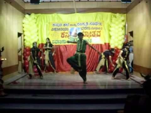 KANNADA RAJYOSTHAVA ROCK DANCE BY BASAVARAJ KATI   FRIENDS GROUP