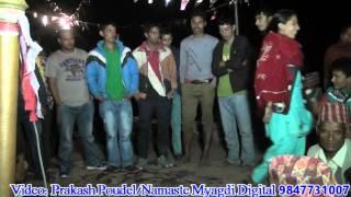 Myagdi Ghara Panche Baja Part 1